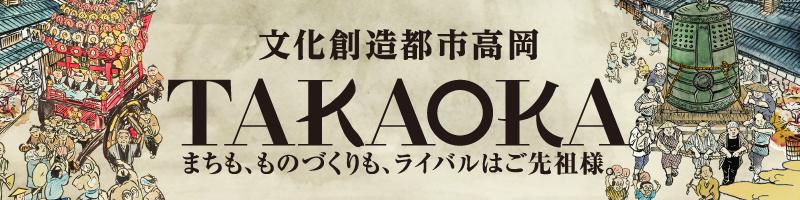 公文協公演情報&TICETSサイト